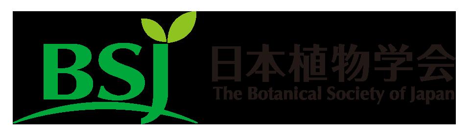 日本植物学会